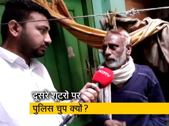 Videos : शाहरुख गिरफ्तार, लेकिन दूसरे शूटरों पर पुलिस खामोश!
