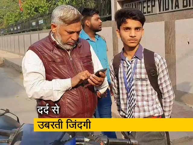 Videos : Ground Report: दिल्ली हिंसा के बाद समान्य हो रही है जिंदगी, आज उत्तर पूर्वी दिल्ली में हुईं परीक्षाएं