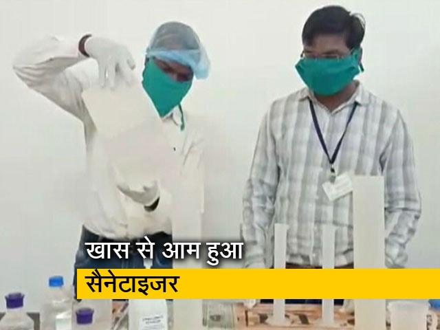 Videos : छत्तीसगढ़: अस्पताल की टीम ने तैयार किया 20 लीटर सैनेटाइजर
