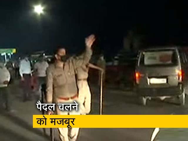 Videos : सिटी सेंटर: बुलंदशहर सीमा पर पुलिस ने लोगों को रोका