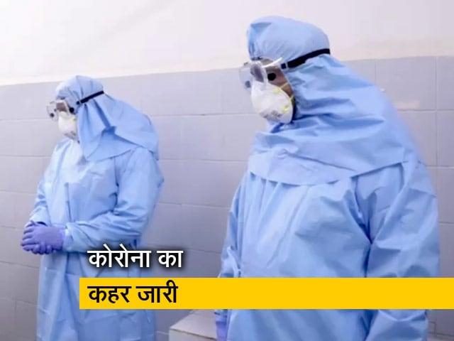 Videos : कोरोना से भारत में 2 लोगों की मौत, 109 संक्रमित