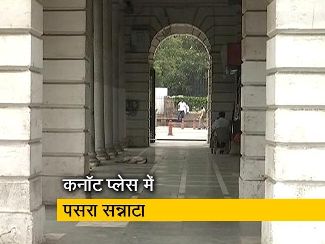 Videos : कोरोना के खौफ से कैद में दिल्ली, घर से बाहर कम निकल रहे हैं लोग