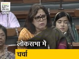 Video : दिल्ली हिंसा को लेकर मीनाक्षी लेखी ने कपिल मिश्रा का किया बचाव