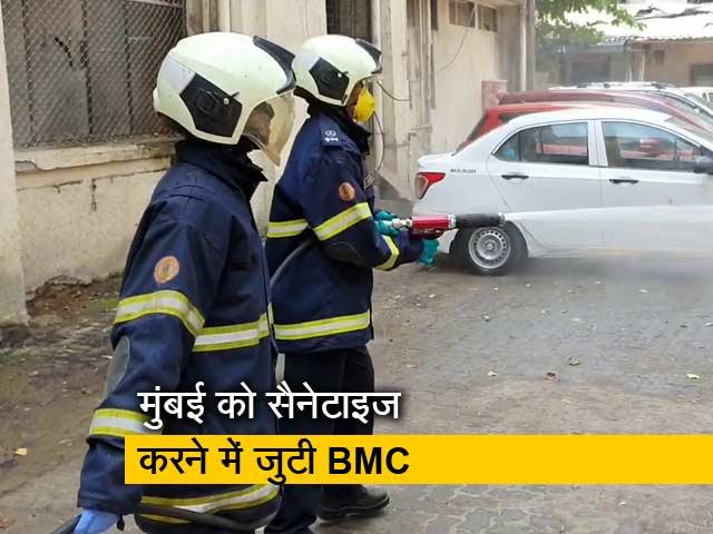 Video : मुंबई में अस्पतालों और बाजारों को सैनेटाइज करने में लगी बीएमसी