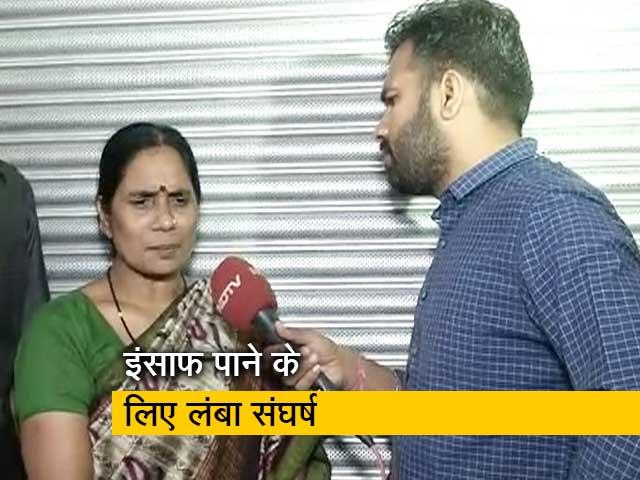 Videos : दोषियों की फांसी के बाद बोलीं निर्भया की मां- लंबा संघर्ष था
