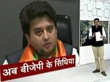 Videos : खबरों की खबर: कैसे टूटा ज्योतिरादित्य सिंधिया का सब्र ?