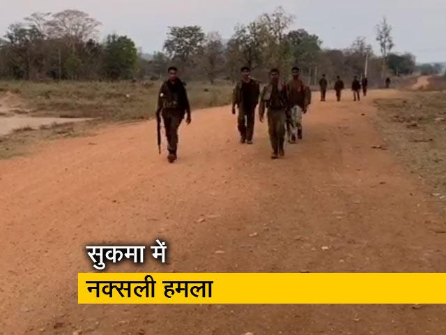 Videos : छत्तीसगढ़ में नक्सलियों के साथ मुठभेड़ में 17 जवान शहीद
