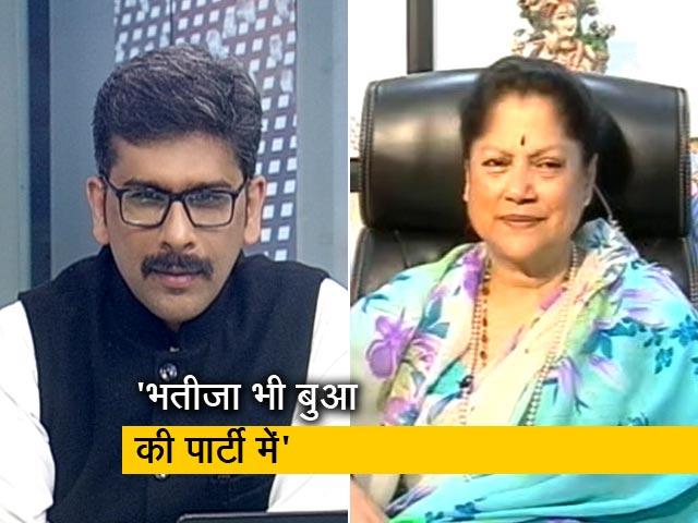 Video : सिंधिया को कांग्रेस में लगातार नजरअंदाज किया जा रहा था: यशोधरा राजे