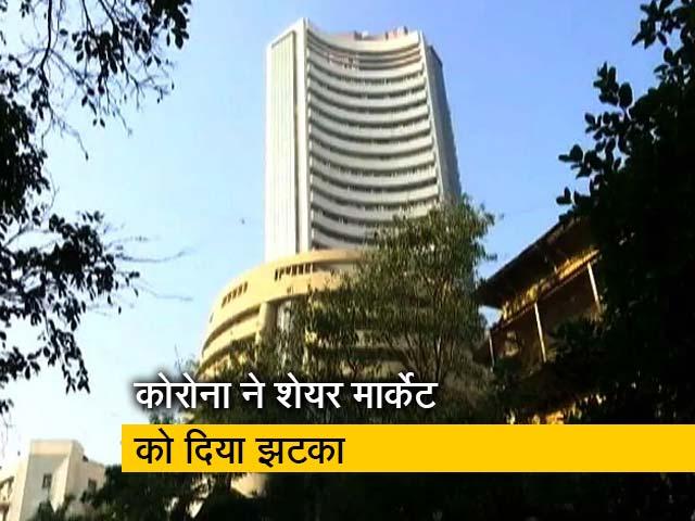 Videos : शेयर मार्केट: निवेशकों के 11 लाख करोड़ हवा हुए