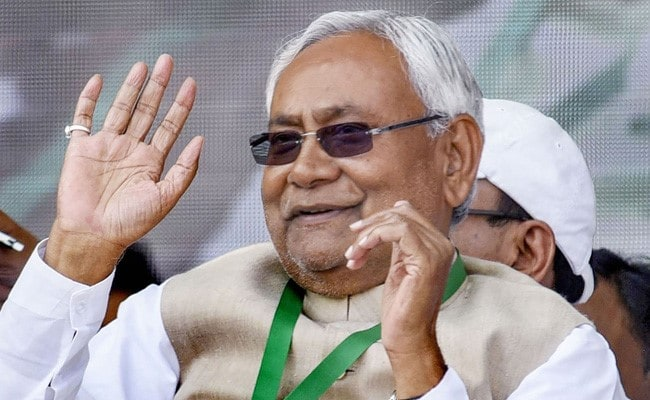 Nitish Kumar announced to give four lakh rupees to 13 people ...