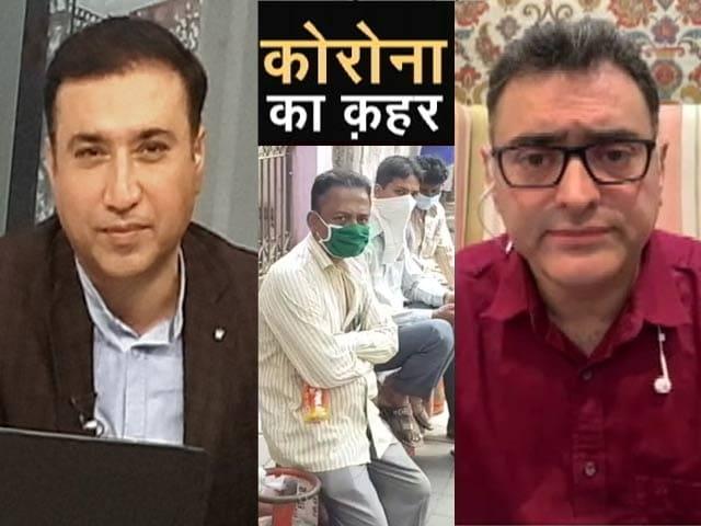 Videos : कोरोनावायरस से संबंधित जानकारी के लिए आप NDTV के इन नंबरों पर कर सकते हैं संपर्क