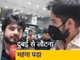 Videos : कोरोना के डर से दुबई से लौट रहे भारतीय, मुश्किल से मिल रही हैं टिकटें