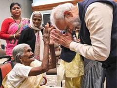 98 वर्षीय बुजुर्ग महिला ने कहा- 'चौथी पास की है, मुझे और पढ़ना है...' कहानी सुन पीएम मोदी ने जोड़ लिए हाथ, देखें Video