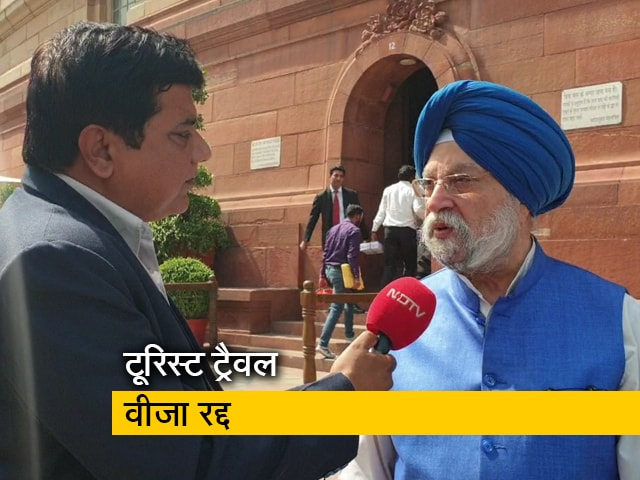 Videos : जहां से भी अंतरराष्ट्रीय यात्री भारत आते हैं वहां कोरोना से निपटने के लिए कदम उठाए गए हैं : केंद्रीय मंत्री हरदीप पुरी