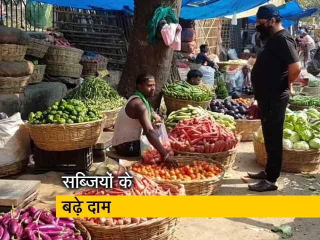 Videos : लॉकडाउन के कारण पटना में सब्जियों के बढ़े दाम, लोगों को हो रही है परेशानी