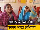 Video : गुजरात के अमीरगढ़ बनसकांठा में स्माइल फाउंडेशन का पोषण कार्यक्रम