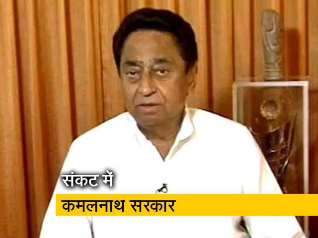 Videos : MP में कुछ मंत्रियों ने की इस्तीफे की पेशकश