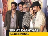 Video : Shah Rukh Khan & Other Celebrities At The Screening Of <i>Kaamyaab</i>