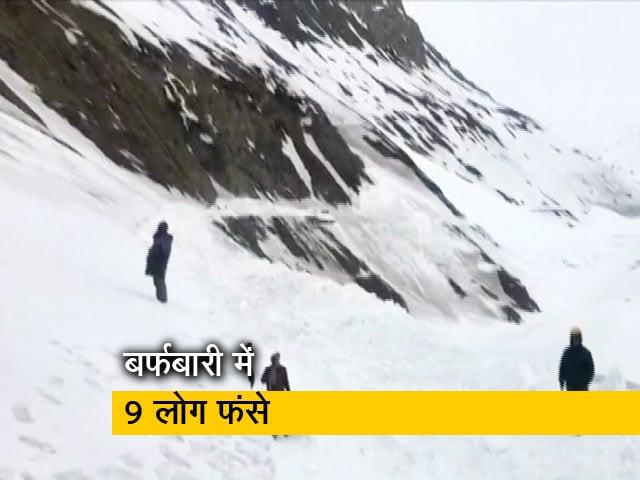 Videos : जम्मू कश्मीर में भारी बर्फबारी में फंसे 9 लोगों को सेना ने बचाया