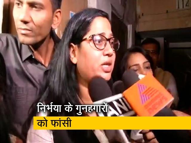 Videos : निर्भया की वकील बोलीं- भरोसा था कि हमें न्याय मिलेगा
