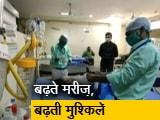 Video : रवीश कुमार का प्राइम टाइम: कोरोना से बीमार होती दुनिया