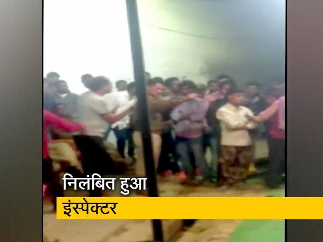 Video : नशे में डांसर को बार-बार डांस करने को किया मजबूर, इंस्पेक्टर हुआ सस्पेंड