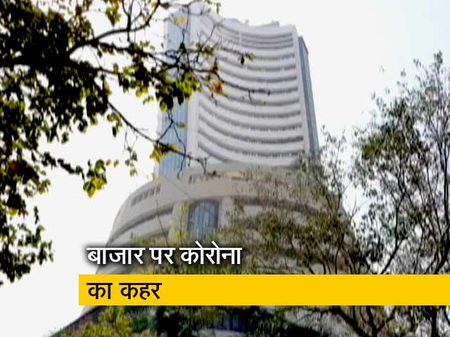 Videos : शेयर बाजार में भारी गिरावट