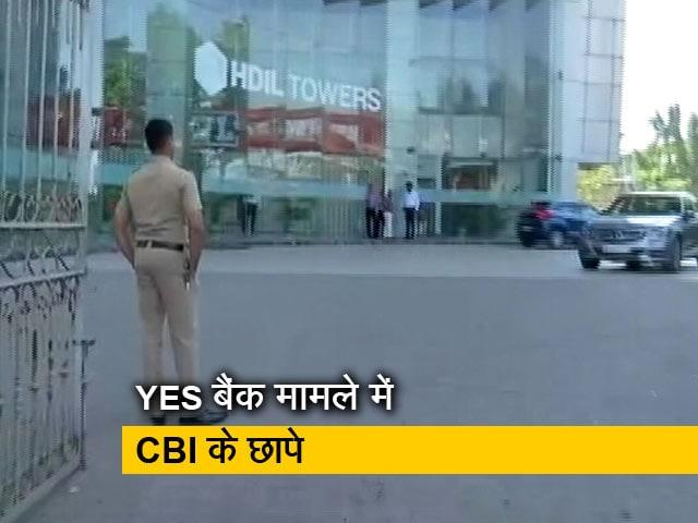 Videos : YES Bank घोटाला मामले में CBI ने सात जगहों पर छापे मारे