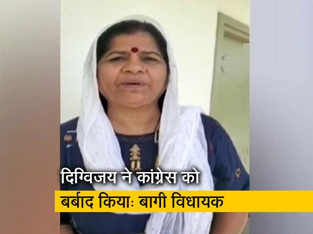 Video : दिग्विजय सिंह से नहीं मिलना चाहते हैं बागी विधायक