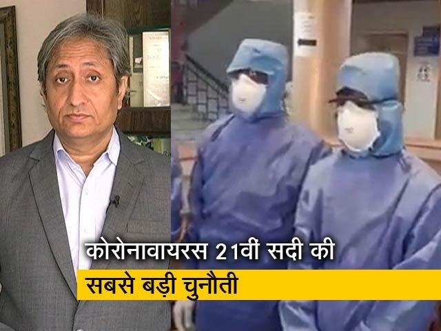 Videos : रवीश कुमार का प्राइम टाइम: लॉकडाउन- पैदल चलते मज़दूरों की हालत का ज़िम्मेदार कौन?