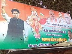 Jyotiraditya Scindia Set To Join BJP A Day After Quitting Congress