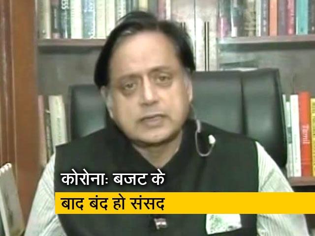 Videos : गोगोई को राज्यसभा जाने से मना कर देना चाहिए था: थरूर