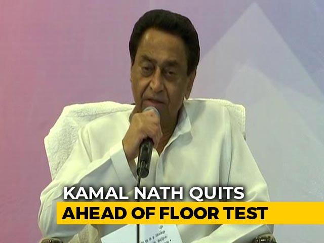 Video : Hot Spot Madhya Pradesh: Kamal Nath Resigns