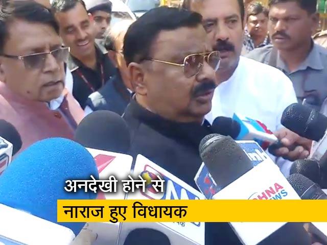 Videos : MP: खत्म होता नजर नहीं आ रहा है कमलनाथ सरकार पर छाया संकट