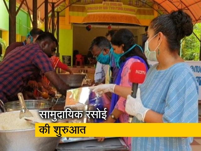 Videos : जरूरतमंदों को भोजन देते मददगार