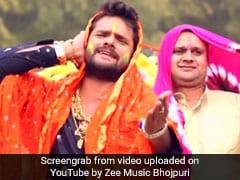 Holi Geet 2020: खेसारी लाल यादव ने 'दरोगा जी छोड़ दी' गाने से जमाया रंग, Video 2 करोड़ के पार