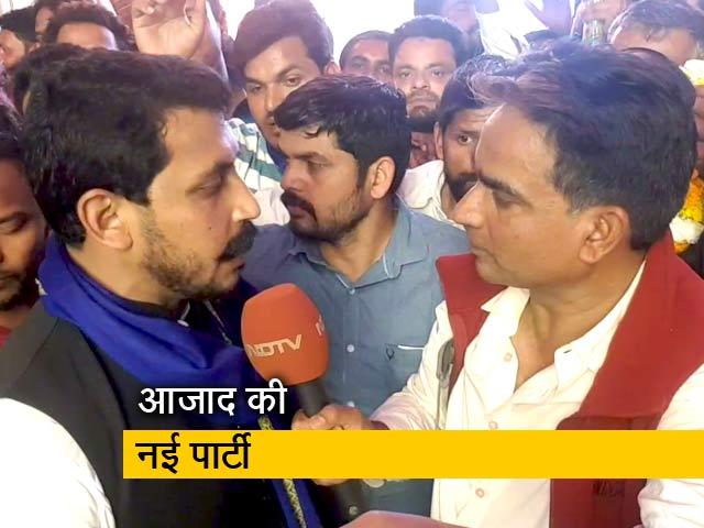 Videos : भीम आर्मी चीफ चंद्रशेखर ने बनाई अपनी नई पार्टी