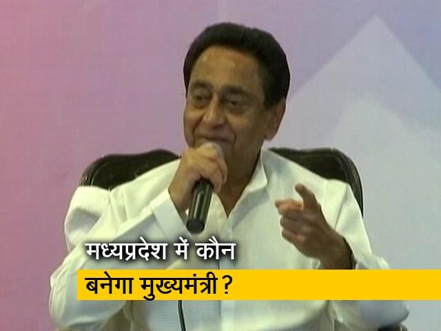 Videos : मध्यप्रदेश में कमलनाथ ने दिया इस्तीफा, बीजेपी की तरफ से सरकार बनाने की तैयारी