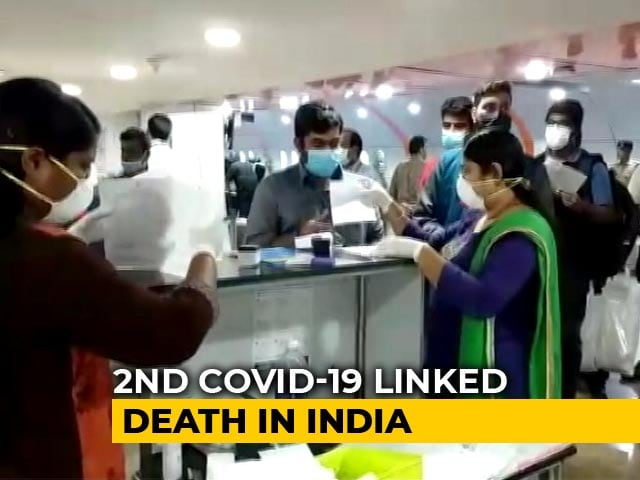 Video : 68-Year-Old Woman In Delhi Dies Of Coronavirus, Second Death In India