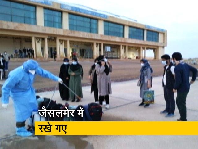 Videos : कोरोना वायरस: आज ईरान से 53 भारतीय देश लौटे