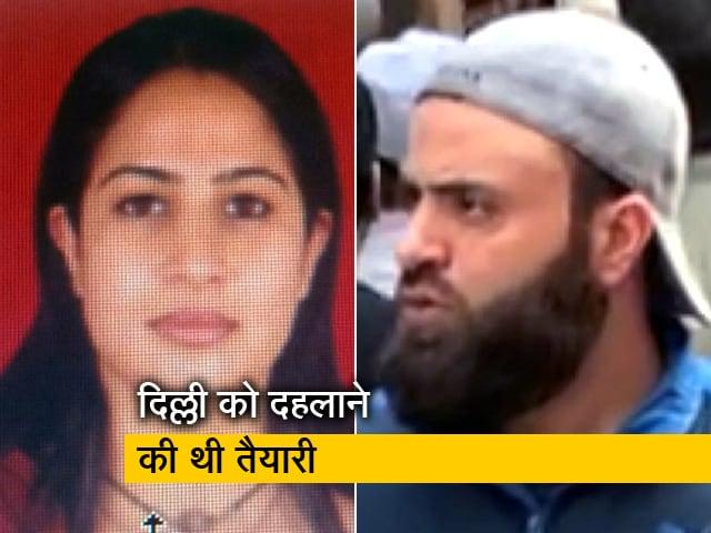 Videos : दिल्ली पुलिस की स्पेशल सेल ने ISKP संगठन से जुड़े पति-पत्नी को लिया हिरासत में