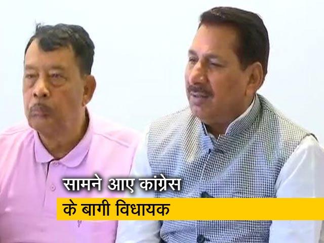 Videos : जब सिंधिया पर हमला हुआ तो हम कैसे सुरक्षित: कांग्रेस के बागी विधायक
