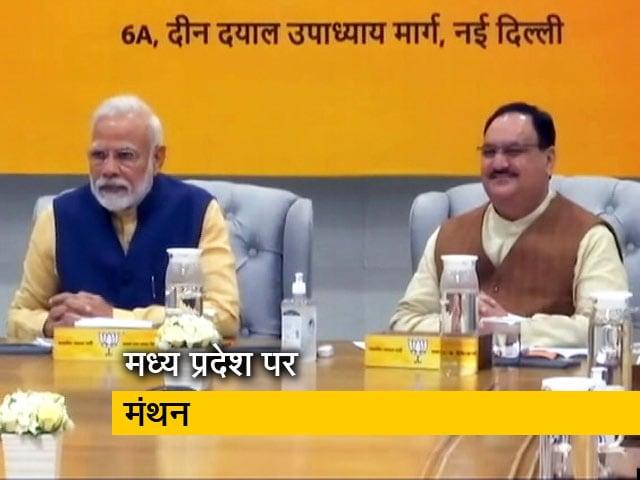Video : पीएम मोदी ने की वरिष्ठ मंत्रियों और BJP अध्यक्ष के साथ बैठक