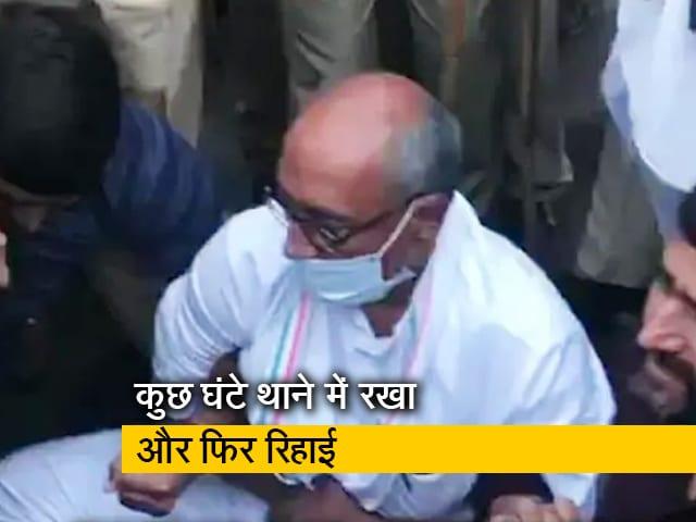 Videos : बेंगलुरु में हिरासत से छूटने के बाद दिग्विजय सिंह कमिश्नर कार्यालय पहुंचे