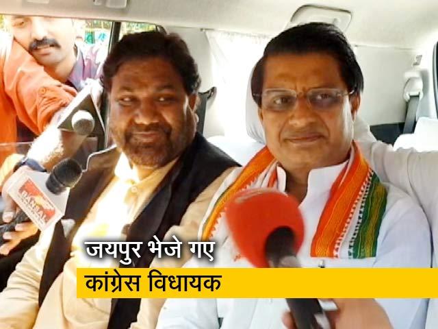 Videos : मध्य प्रदेश: कांग्रेस विधायकों को जयपुर भेजा गया