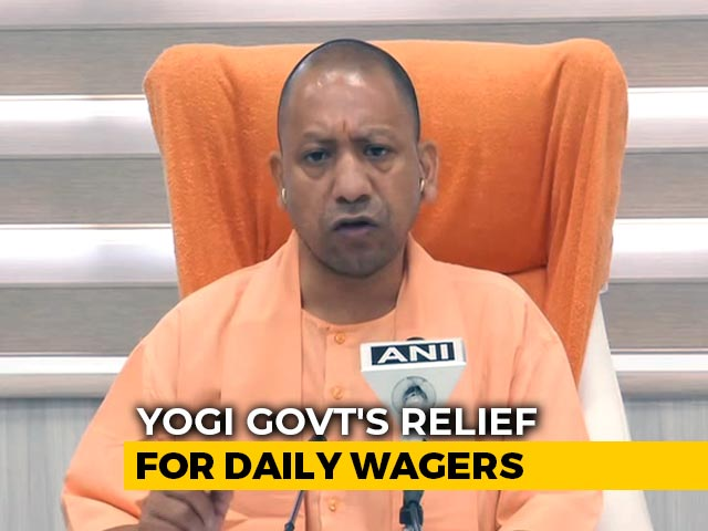 Video : Coronavirus: Yogi Adityanath Says Rs. 1,000 Per Month For Daily Wage Workers