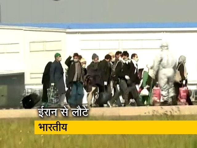Video : भारतीयों की ईरान से घर वापसी