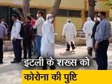 Video : सिटी सेंटर: भारत में कोरोना के तीन नए मामले आए सामने, यूपी में छह और संदिग्ध पाए गए