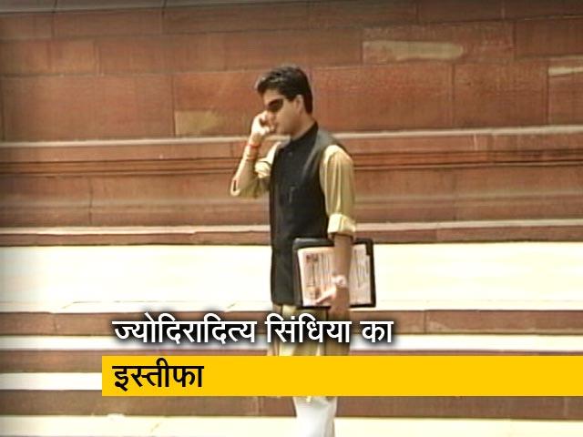 Videos : ज्योदिरादित्य सिंधिया ने सोनिया गांधी को भेजा अपना इस्तीफा