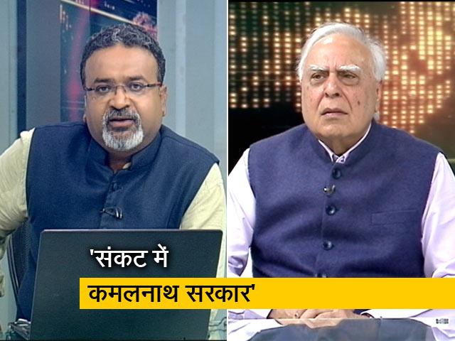 Videos : सिंधिया की नाराजगी की बात अफवाह: कपिल सिब्बल